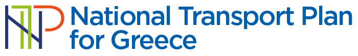 National Transport Plan for Greece Retina Logo